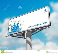 Effective Billboard Design Billboard Against Sky Background Day Image Stock Vector