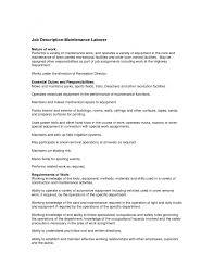 Cover Letter General Laborer Job Description Sample Job
