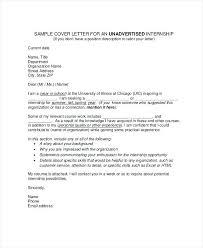 Cover Letter Samples For Internships Sample Cover Letter For