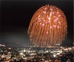 米沢の夏祭り花火大会愛宕の火祭りやまがたへの旅山形県観光