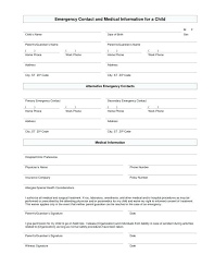 Babysitter Information Emergency Contact Form For Babysitter Digitalaviary