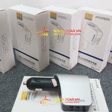 Tẩu sạc điện thoại cho xe ô tô Hyundai - 2car.vn
