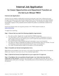 Internal Resume Template Health Symptoms And Cure Com