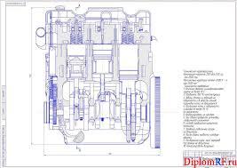 Дипломный проект двигателя мощностью кВт для карьерного  Чертеж разреза продольного двигателя