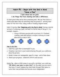 history of languages essay ib
