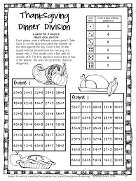 coloring pages math coloring worksheets pdf thanksgiving pages multiplication for all downlo