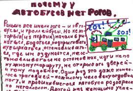 Полевская Мария. <b>Сказки</b>-<b>малышки</b>