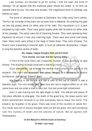 essay on a to a historical place 91 121 113 106 essay on a to a historical place