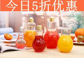 Light Bulb Drink Bottle Light Bulb Drink Bottle Light Bulb Cup Cloud Rainbow Bottle