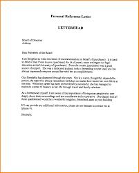 8 Certification Letter Examples Farmer Resume