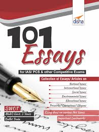 essays for ias pcs other competitive exams preparation