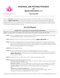Resume Cover Letter Transfer Within Tomyumtumweb Internal Job
