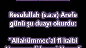 Arefe günü yapılacak ibadetler - YouTube