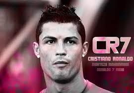 Ronaldo Hair Style cristiano ronaldo haircut history cr7 best hairstyle ever 2003 3943 by stevesalt.us