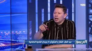 """رضا عبد العال: كارتيرون لو رحل عن الزمالك """"هيبقى خير وبركه"""" - فيديو  Dailymotion"""