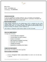 Resume Cover Letter Examples Nz Unique Nz Cover Letter Sample