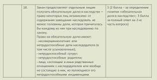 ЕГЭ Гражданское право класс Вариант 1 тема Гражданское право критерии оценивания Критерии оценивания Контрольная работа на тему Гражданское право