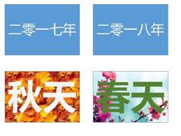 Pocket Chart Calendar Inserts Classroom Pocket Chart Calendar Inserts Chinese