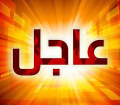اشتباكات بين الجيش العراقي وجيش المهدي في ساحة مظفر بمدينة الصدر