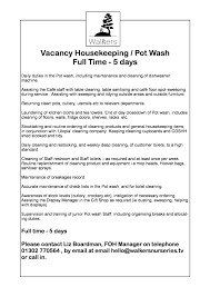 join the team vacancy house keeping pot wash walkers nurseries join the team vacancy house keeping pot wash