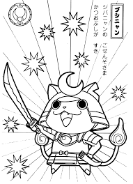 A dull blue cat with a white face and big black eyes. Yo Kai Watch Yo Kai Shogunyan With His Sword