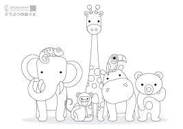 動物の簡単塗り絵幼児子供向け無料ダウンロード印刷 折り紙