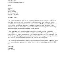 cover letter for marketing internship cover letter for marketing internship