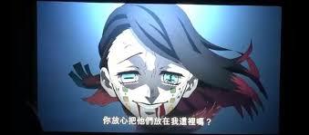 鬼灭之刃剧场版无限列车篇》BD高清百度云下载-百度云电影资源网