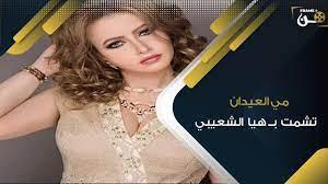 مي العيدان تدافع عن هيا الشعيبي وتشمت بها بعد نشر الفيديو الإباحي على  صفحتها - YouTube