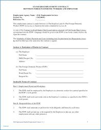 Raise Letter Sample Letter For Pay Increase Kadil Carpentersdaughter Co
