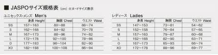 Yonex Size Chart Shirt Yonex Jp 12073 Game Shirt Kk Sports Online Store