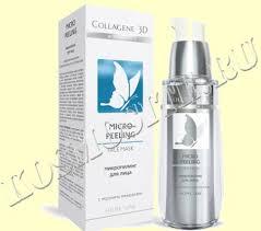 Collagen 3D MICRO PEELING <b>Микропилинг для всех</b> типов кожи ...