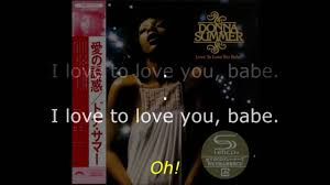 donna summer love to love you baby s hq shm love to love you baby 1975