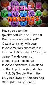Small Picture 25 Best Memes About Puzzle Dragons Puzzle Dragons Memes