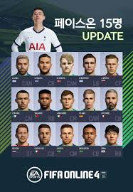 His overall rating in fifa 21 is 81 with a potential of 81. Fifa 21 Star Heads Thread Page 206 Fifa Forums