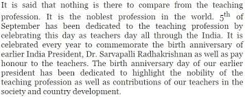 th sep teachers day essay in hindi english  5th sep teachers day essay in english 2015