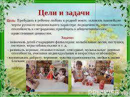 Кредитные отношения курсовая работа Реферат праздники в детском саду