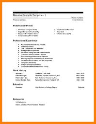 Basic Skills For Resume Resume Template Examples Basic Computer Skillse Science Writing 29