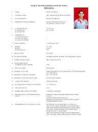 Sample Bio Data Form Pdf Free Bio Data Form Format Pdf 2 Pages Bio