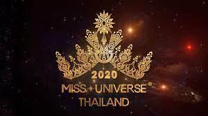 ดูย้อนหลัง Miss Universe Thailand 2020 : PPTVHD36