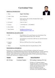 Resume Format For Diploma In Civil Engineering New Resume Format