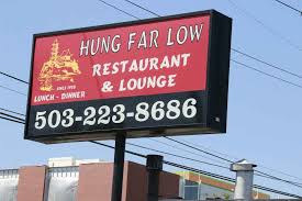 chinese restaurant sign. Contemporary Chinese For Chinese Restaurant Sign E