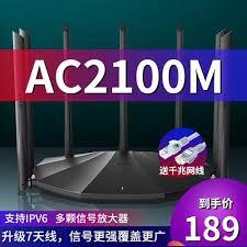 Tenda AC23 wirel s router gigabit po home wall-penetrating ... - Vova