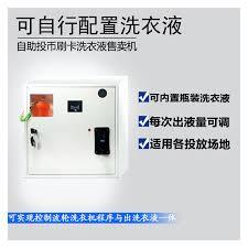 Vending Machine Filler Extraordinary China Liquid Filler Machine China Liquid Filler Machine Shopping