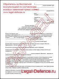 Отчет по практики на примере магазина продукты Дипломная работа Анализ финансового состояния предприятия
