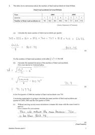 Free Sample College Admission Gcse maths statistics coursework help oneclickdiamond com