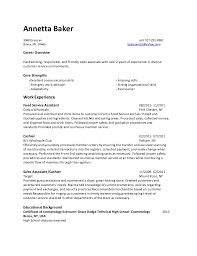 Baker Assistant Sample Resume