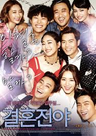 marriage no dating asian wiki