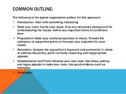 rogerian argumentpp  3 common outline