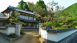 Japanese Style Home In Otsuki Traveljapanblog Asian Homes Antique On Home